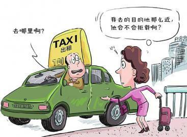 出租车运营服务规范