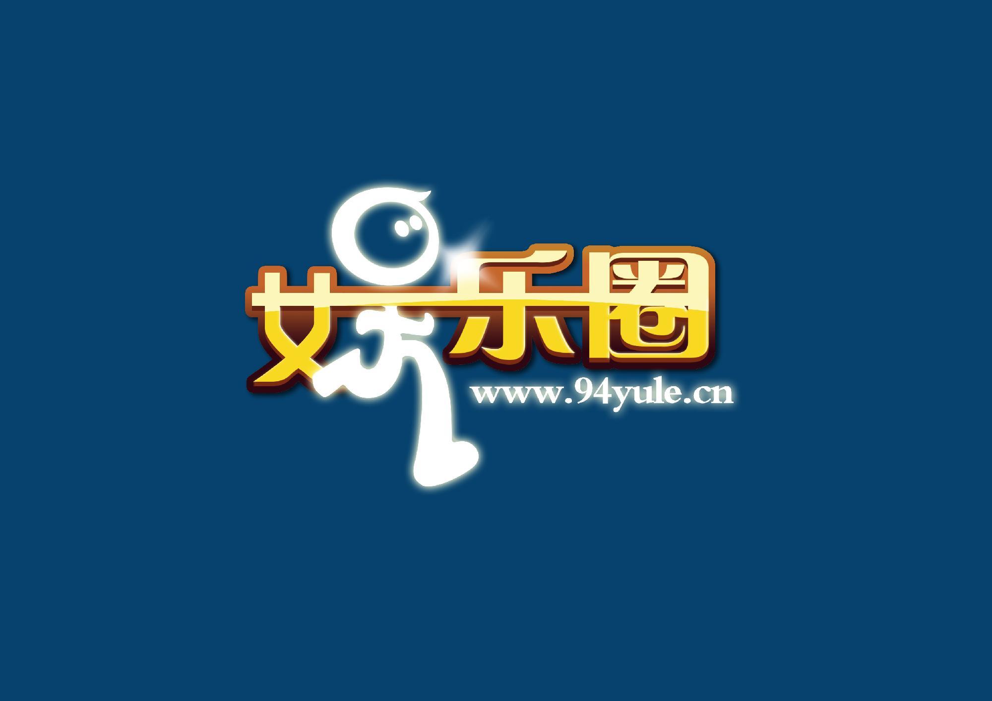 娱乐_凤凰娱乐品读娱乐圈透视名利场