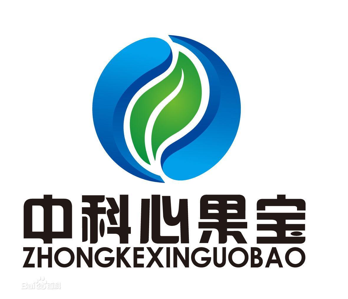 北京中科心果宝科技发展有限公司
