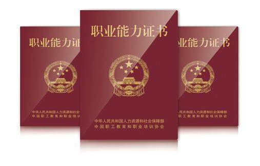全国会计资格�9.��h�_实操会计师