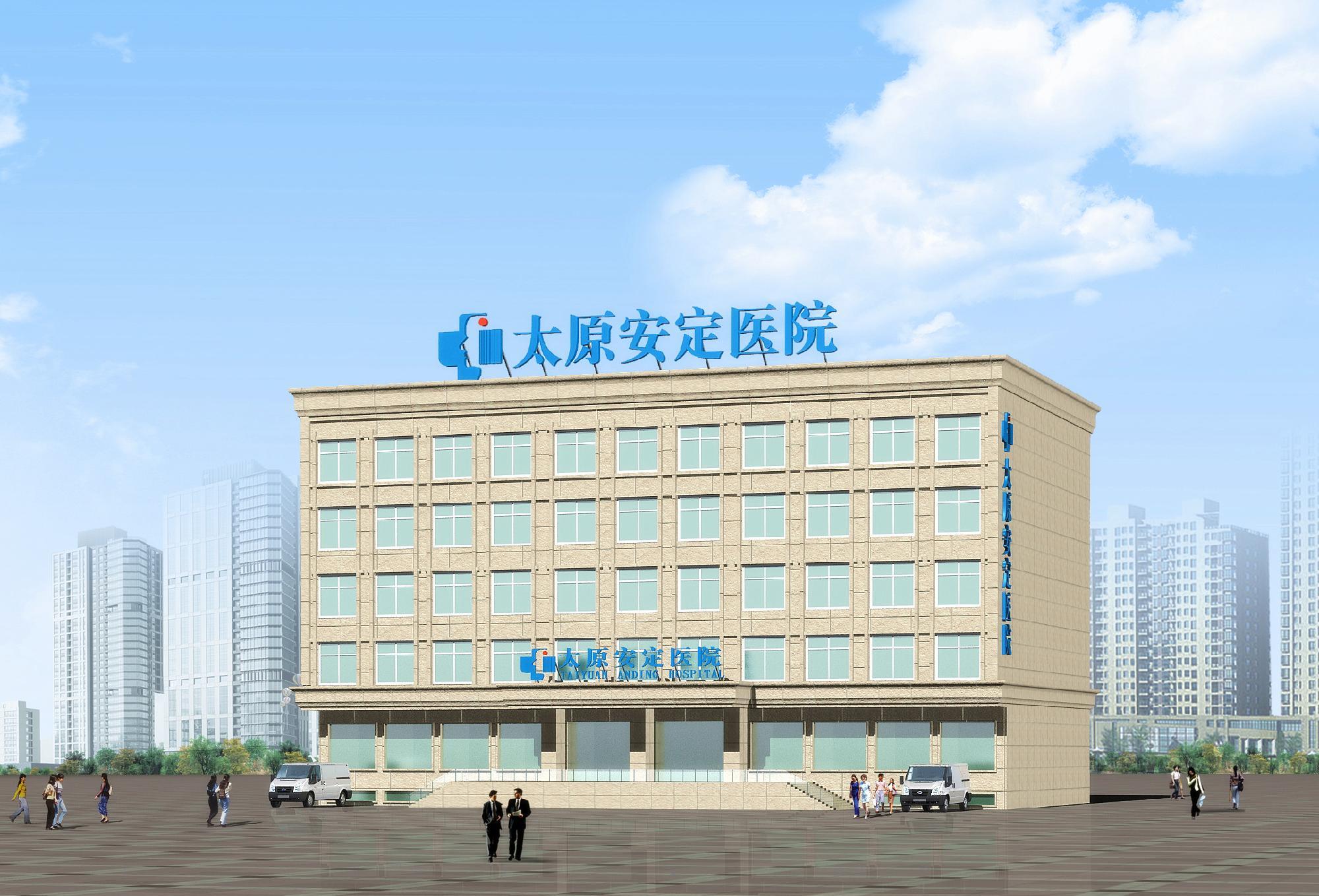 天津北辰区医院住院单