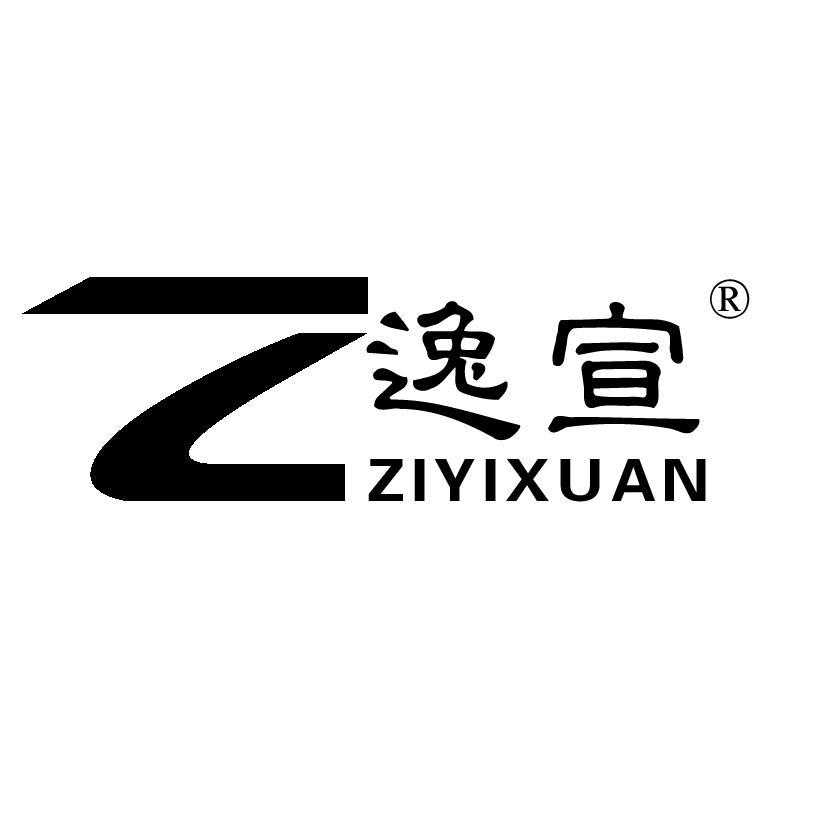 logo logo 标志 设计 矢量 矢量图 素材 图标 834_834