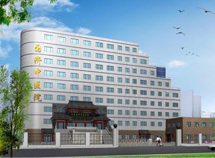 北京国济中医院