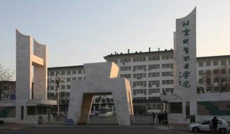 安徽财贸职业学院可以考专升本吗 有哪些院校可以考专升本图片