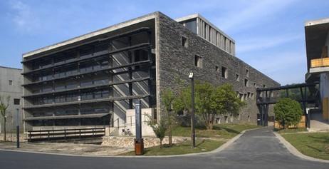 苏州大学文正学院