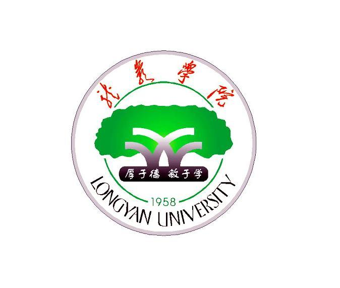 龙岩学院校徽