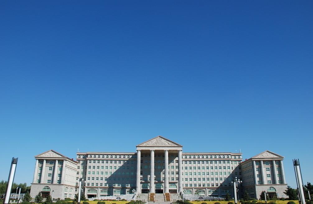 吉林建筑大学