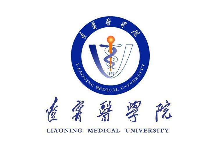 辽宁医学院专科护理_辽宁医学院2013年招生计划1646人高考网