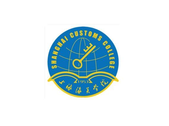 青岛海关logo