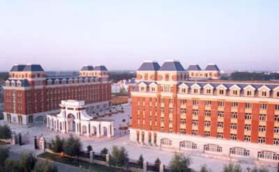 吉林建筑工程学院