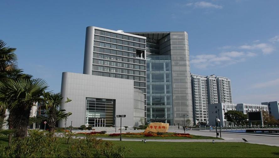 上海开放大学-+搜搜百科