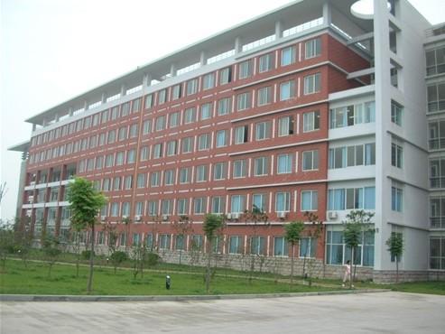 湖北经济管理干部学院