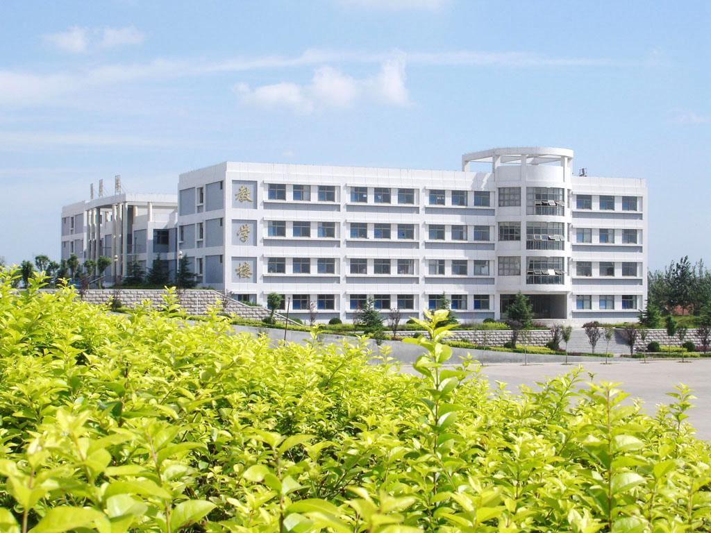 山东省交通职业学院