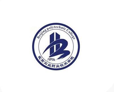 1984年更名为北京煤炭工业学校,1994年开始举办高等职业教育,1999年图片