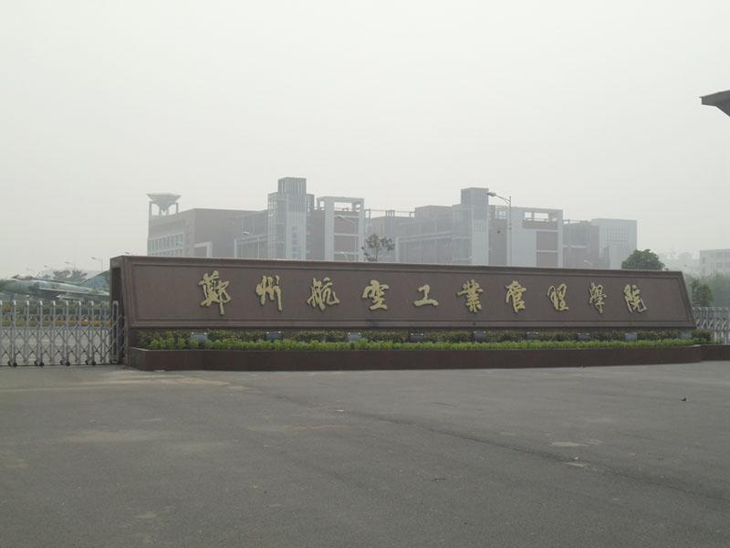 飞机工业风墙绘