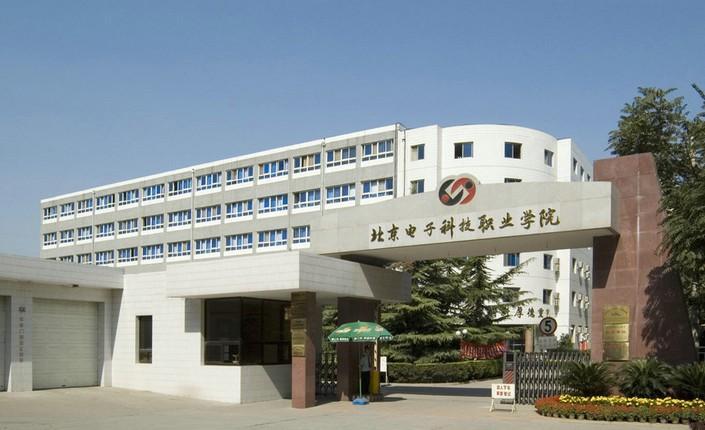 北京物联智创科技有限公司怎么样?