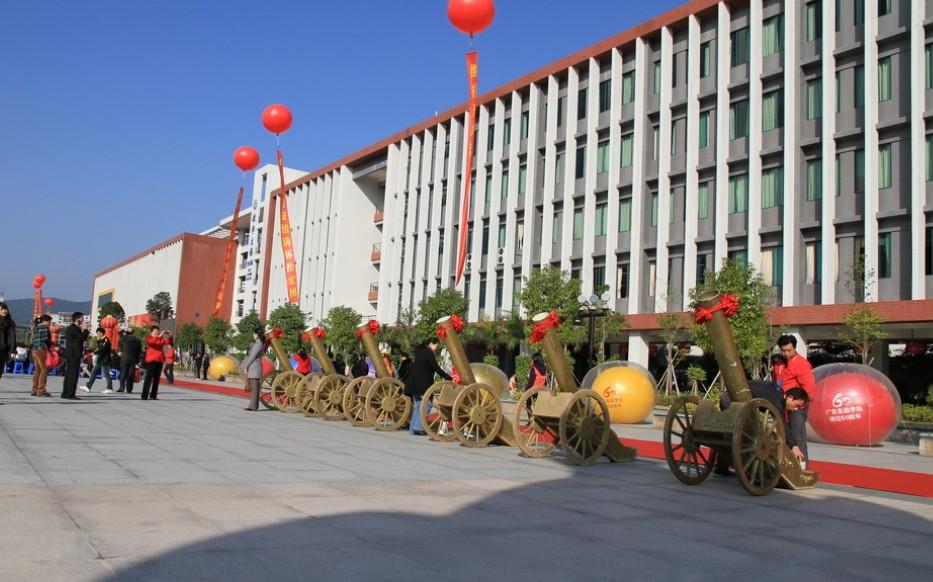 广东金融学院