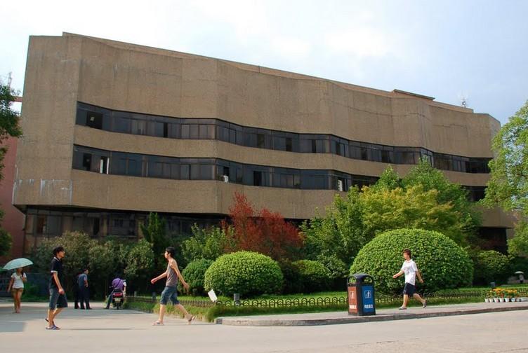 景德镇陶瓷学院 科技艺术学院