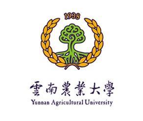 云南农业大学专升本要具体考哪些科目 关于云南农业大学全日制专升本图片