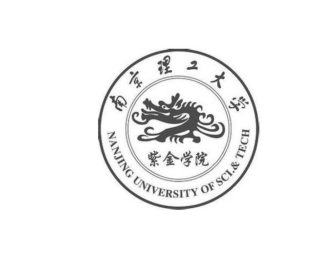 南理工紫金学院官网图片