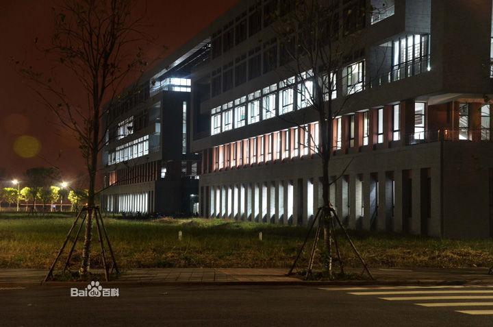 湖北农学院工程技术系农机教研室合并,正式成立长江大学机械工程学院.
