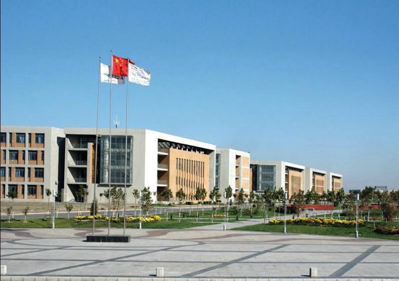 天津开发区职业技术学院的住宿条件怎么样呀