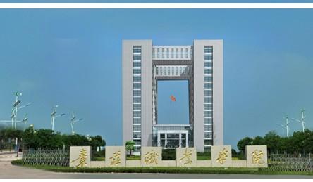 枣庄飞机场重新选址