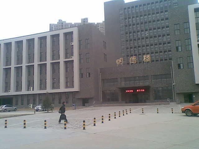 西安文理学院 搜狗百科