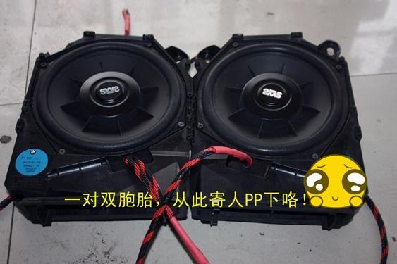 全部版本 历史版本         宝马325汽车音响器材清单:   音频处理器