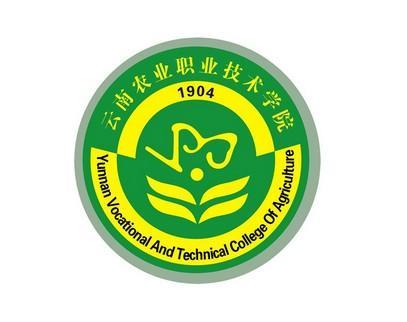 云南农业职业技术学院 搜狗百科图片
