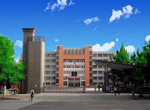 和田 师范 专科 学校 和田 师范 专科 学校 位于 昆仑