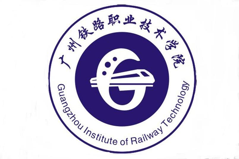 www.fz173.com_广州铁路职业技术学院官网。