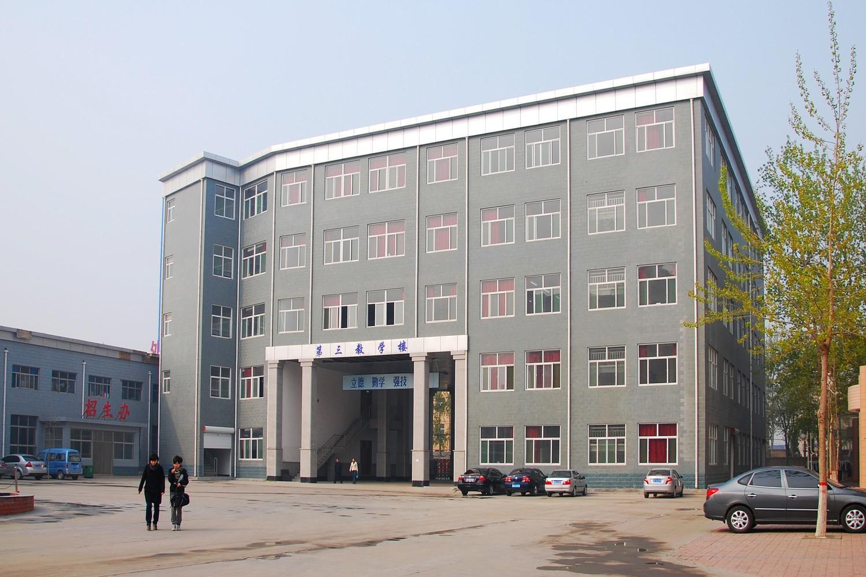 河北司法警官职业学院石家庄校区_中国企发网