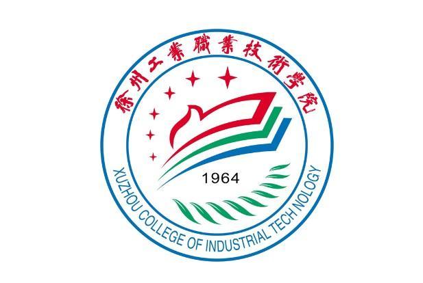 徐州工业职业技术学院