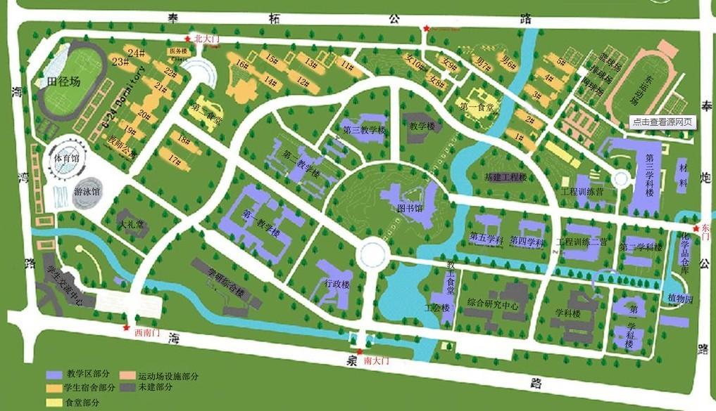 吉安职业学院手绘地图