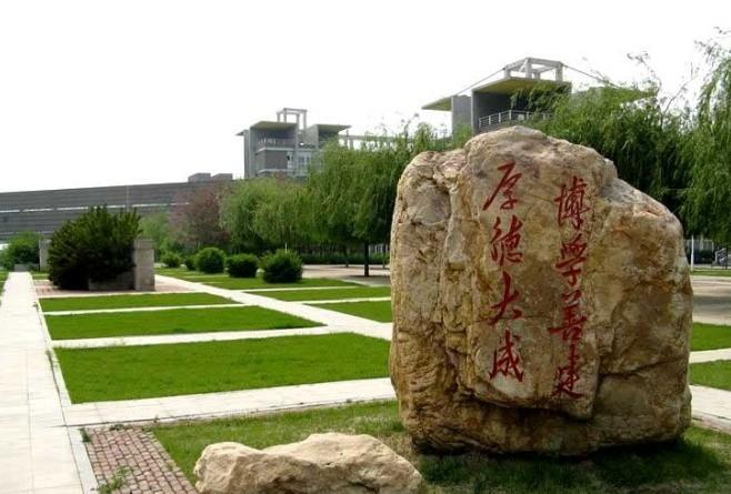 沈阳建筑大学