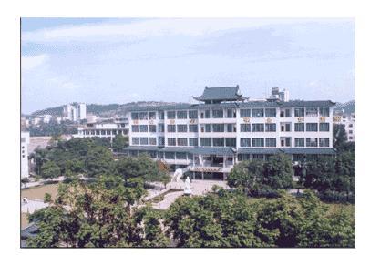 右江民族医学院 - 搜狗百科
