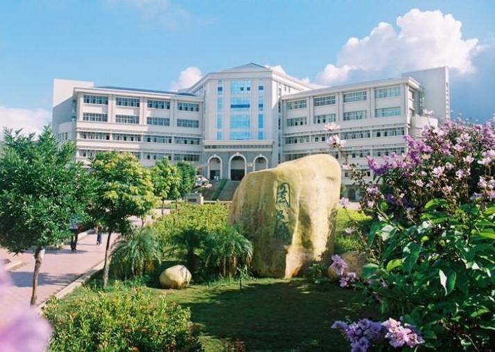 东海洋大学海滨校区_广东海洋大学