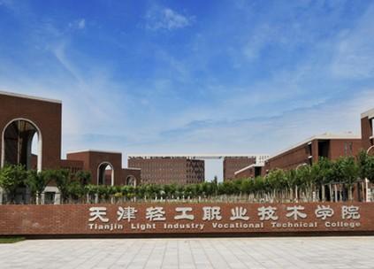 广东轻工职业技术学院的宿舍情况