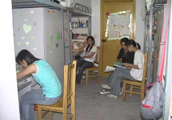 重庆师范大学学生宿舍