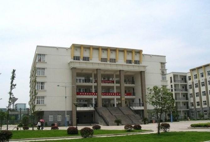 宁波工程学院_宁波工程学院怎么样