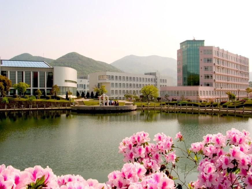 全部版本 历史版本   浙江海洋大学位于东海之滨的千岛之城,中国第四图片