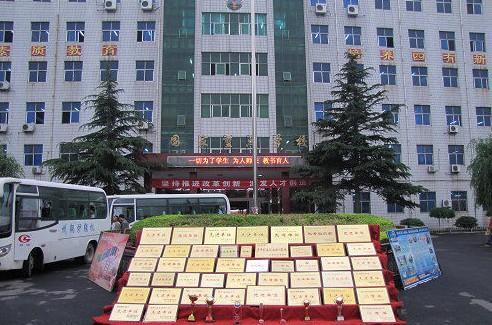 郑州机电工程学校