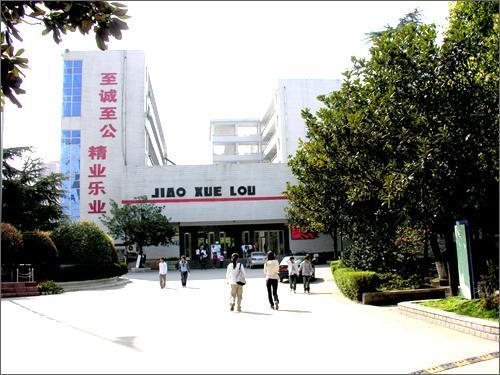 湖南科技学院_湖南科技职业学院
