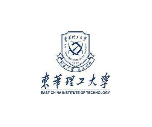 东华理工大学