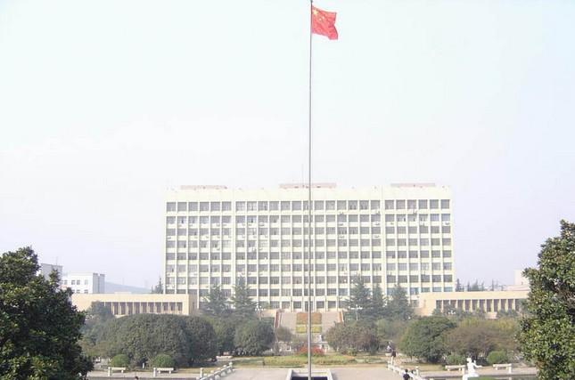 中国矿业大学理学院的学科设置图片