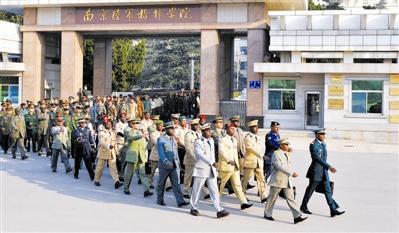 中国人民解放军南京陆军指挥学院 搜狗百科
