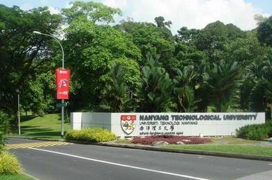 南洋理工大学校园风景-新加坡南洋理工大学 搜狗百科