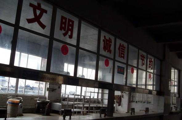 信阳市第四高级中学教案戊戌变法高中图片