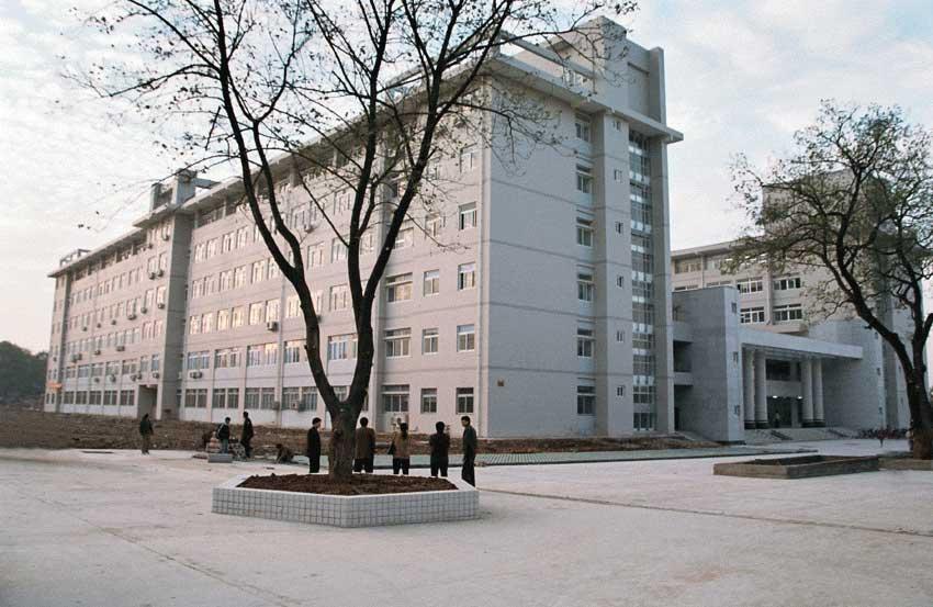 安徽农业大学